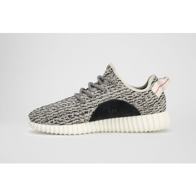 adidas yeezy boost pas cher
