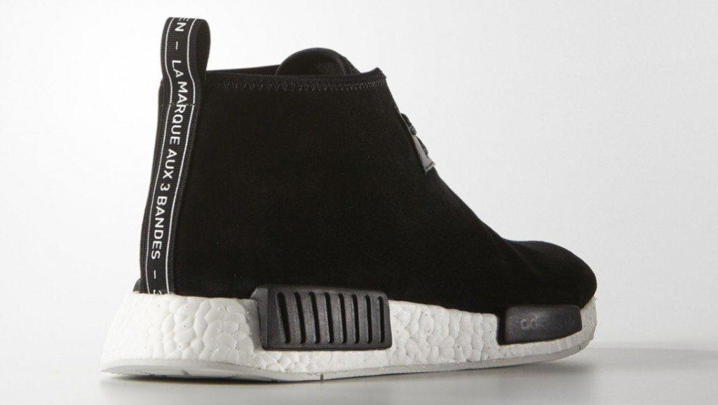 adidas nmd montant
